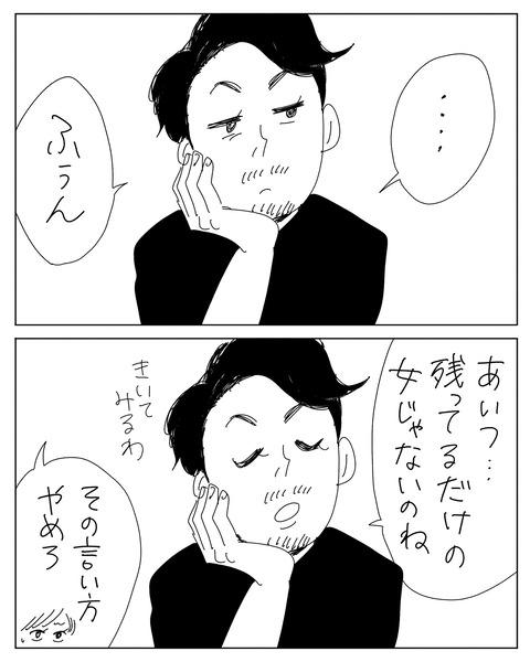 IMG_2010-min