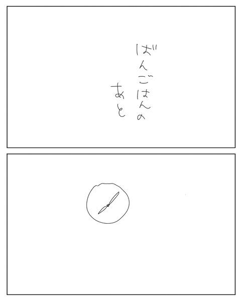 IMG_2136-min