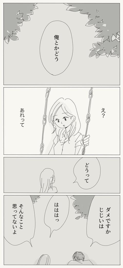 2_1-min