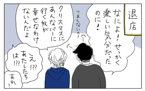 IMG_2107-min