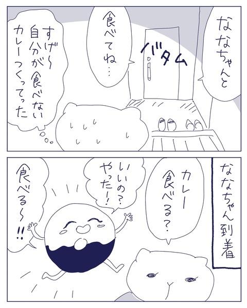 IMG_2089-min