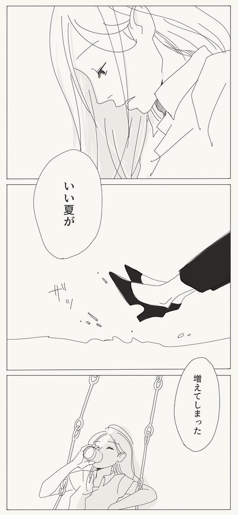 2_3-min