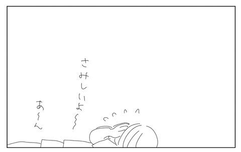 IMG_2149-min