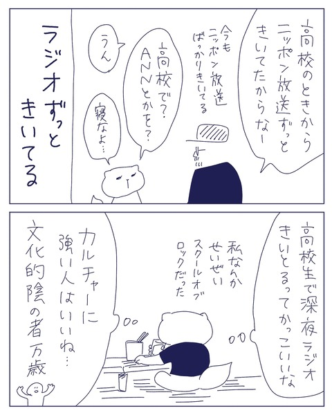 IMG_2002-min