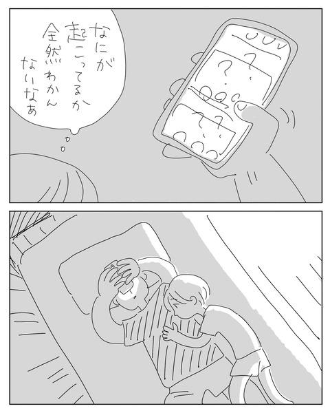 IMG_2139-min