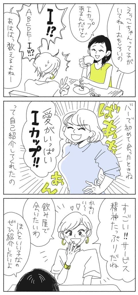 01-min