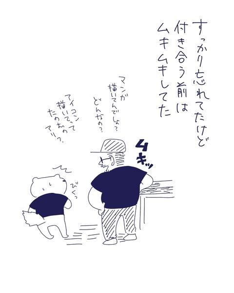 IMG_2116-min