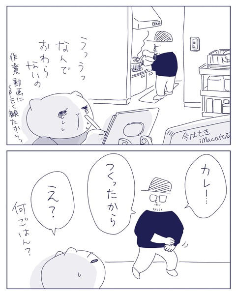 IMG_2088-min
