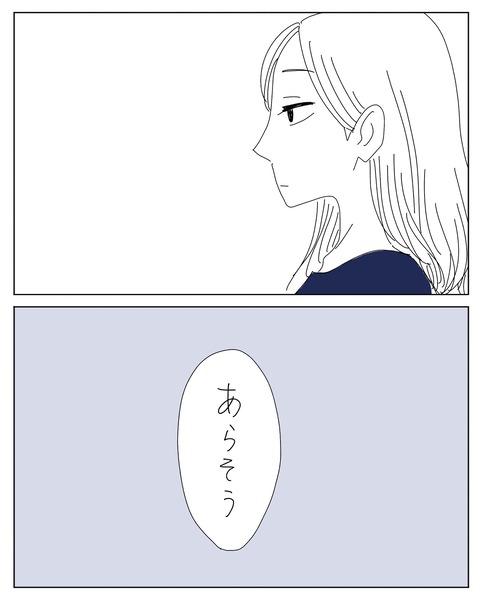 IMG_2027-min