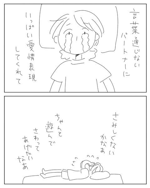IMG_2148-min