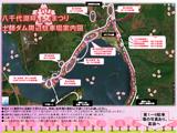 桜駐車場マップ(表)