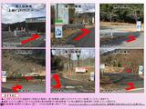桜駐車場マップ(裏)