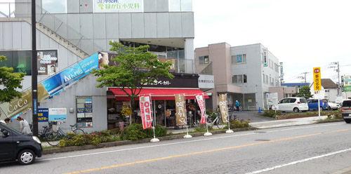 260516-2.tenpo.jpg