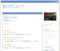 290514-kurashi-3.jpg