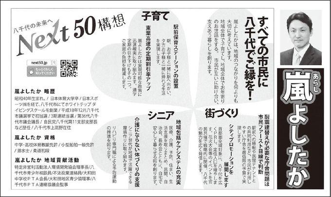 60c5c825.jpg