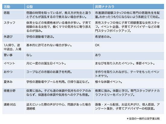 machi280715-18.jpg
