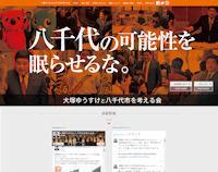 290514-kurashi-2.jpg