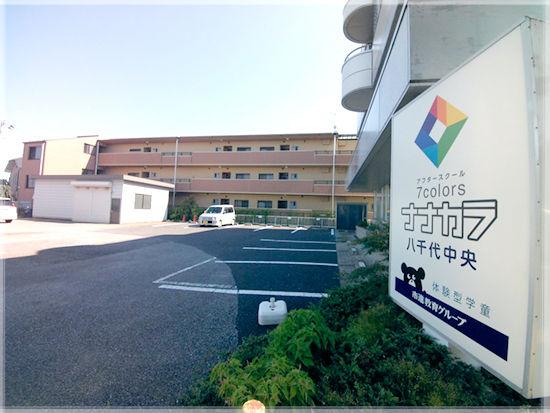 machi280715-3.jpg