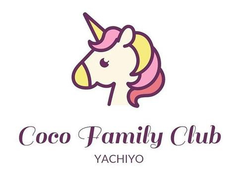 20200804-coco