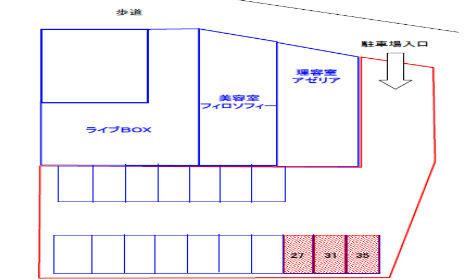 230902-1.tenpo.jpg