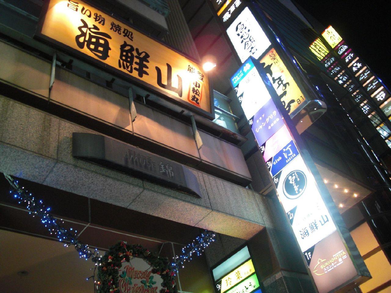 小松辰雄の画像 p1_38