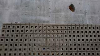 松山市 住宅 有孔ブロック