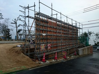 松山市 住宅 コンクリート 壁 (1)