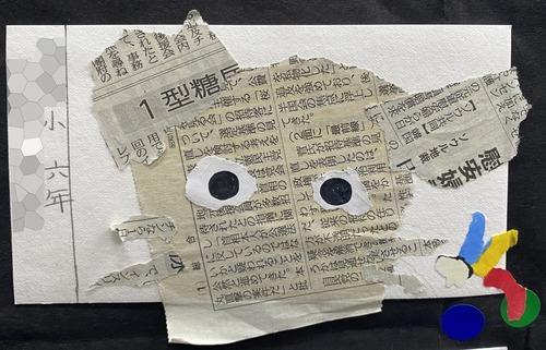 松本眼科 徳島003