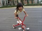 かなでと三輪車