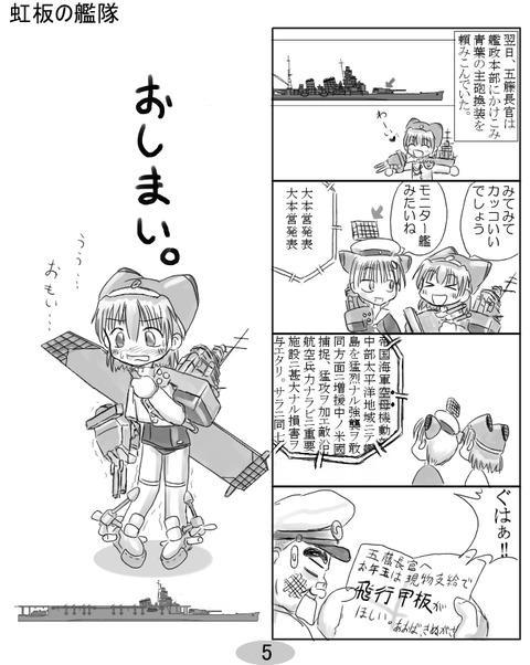 A6M5_010