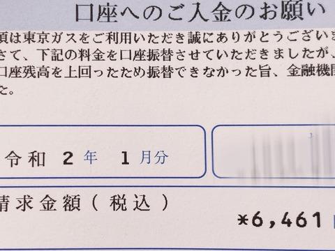 0098CE24-404C-414C-B4C2-1CF521AC70E9