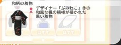 mm_2013_11_30_233958