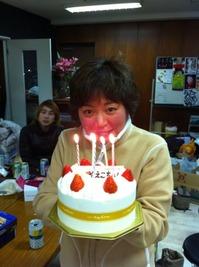 誕生日2011