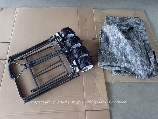 carry_cart181003