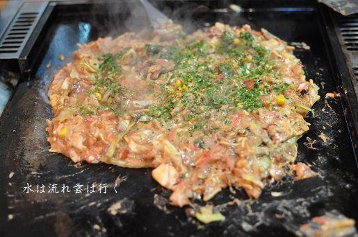 tsukisima1432214.jpg
