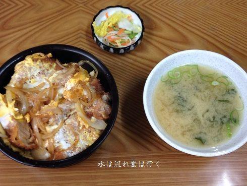miyuki145206.jpg