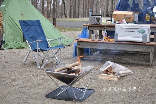 camping1441965.jpg