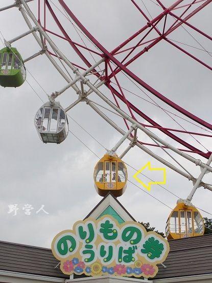 hitachi15803