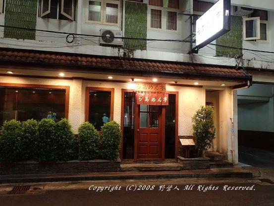 bangkok180169