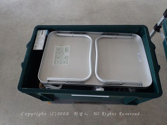 container16904