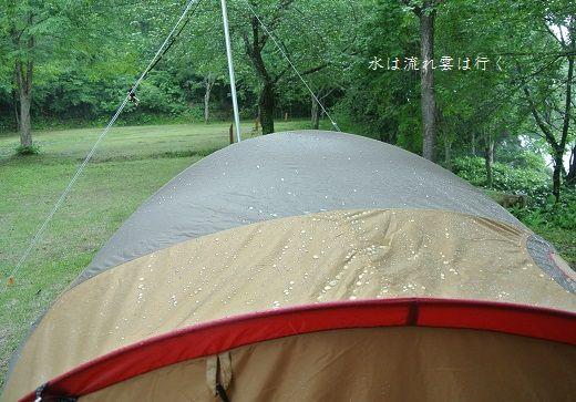 numazawa14738.jpg