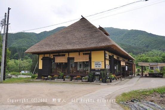 jyuku17619