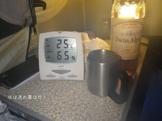 numazawa14746.jpg