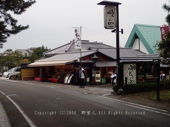 kyoto16022