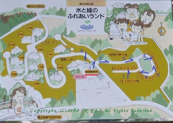 fuji_camp17603