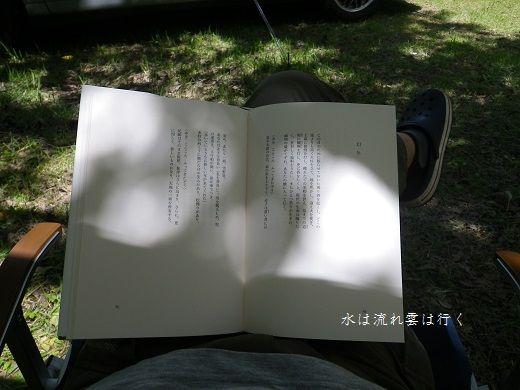 numazawa14725.jpg