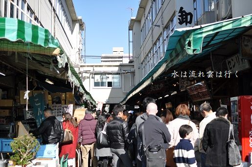 tsukiji1432209.jpg