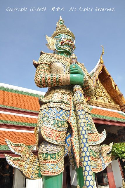 bangkok180109
