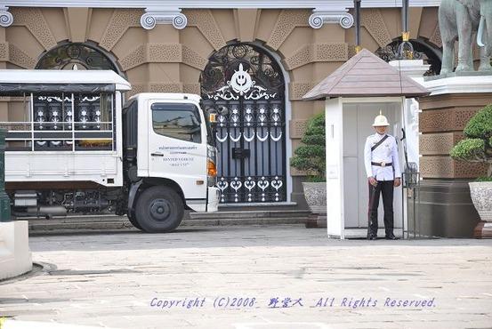 bangkok180118
