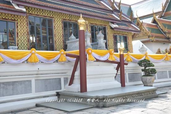 bangkok180116